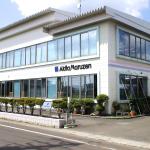 秋田丸善繊維 株式会社