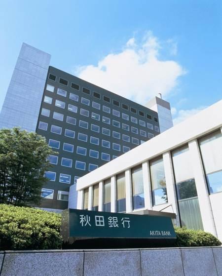 株式会社 秋田銀行