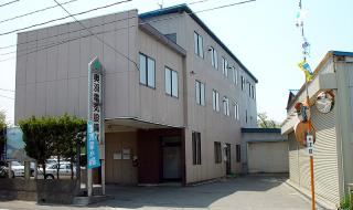 奥羽電気設備 株式会社