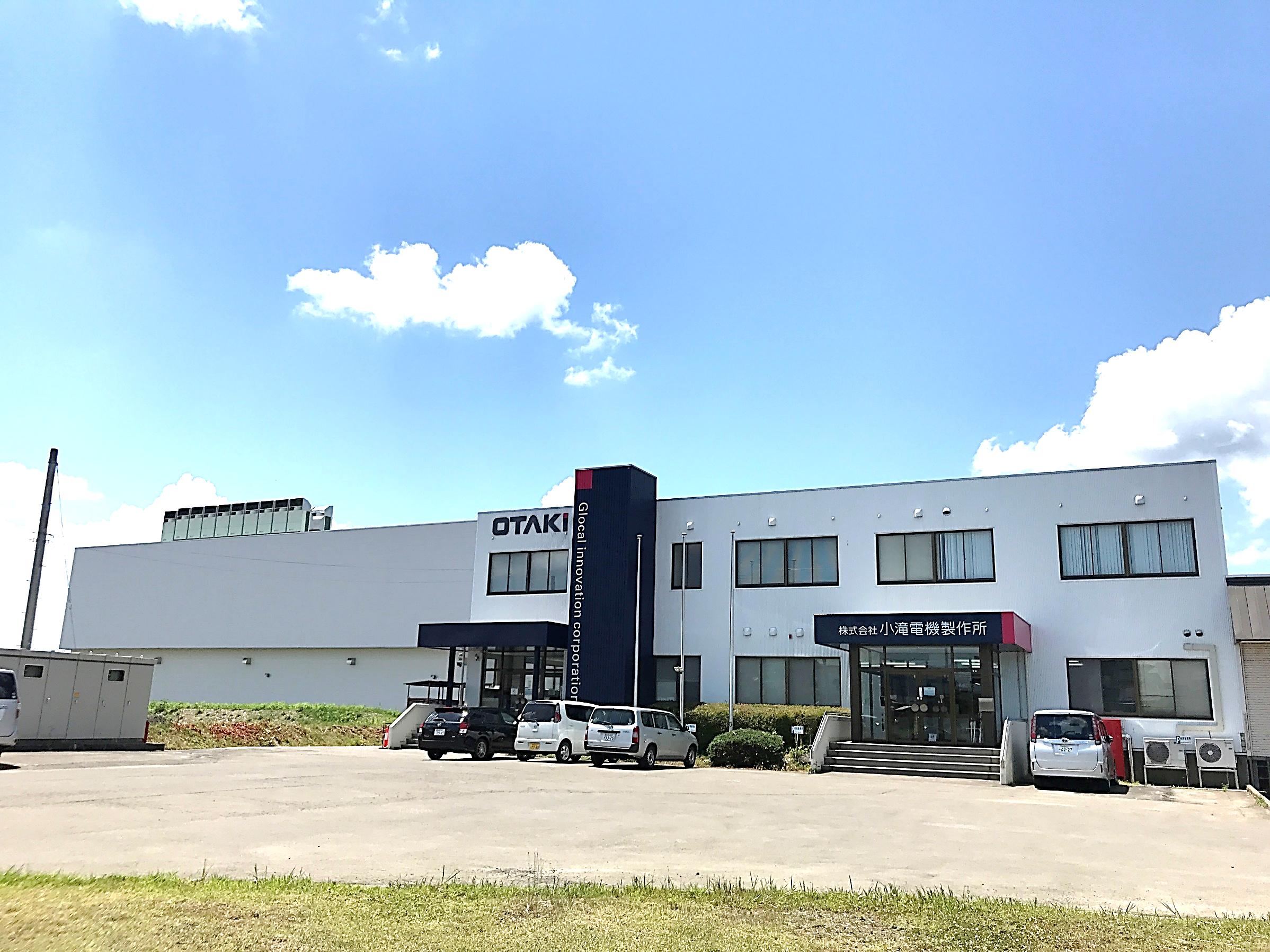 株式会社 小滝電機製作所