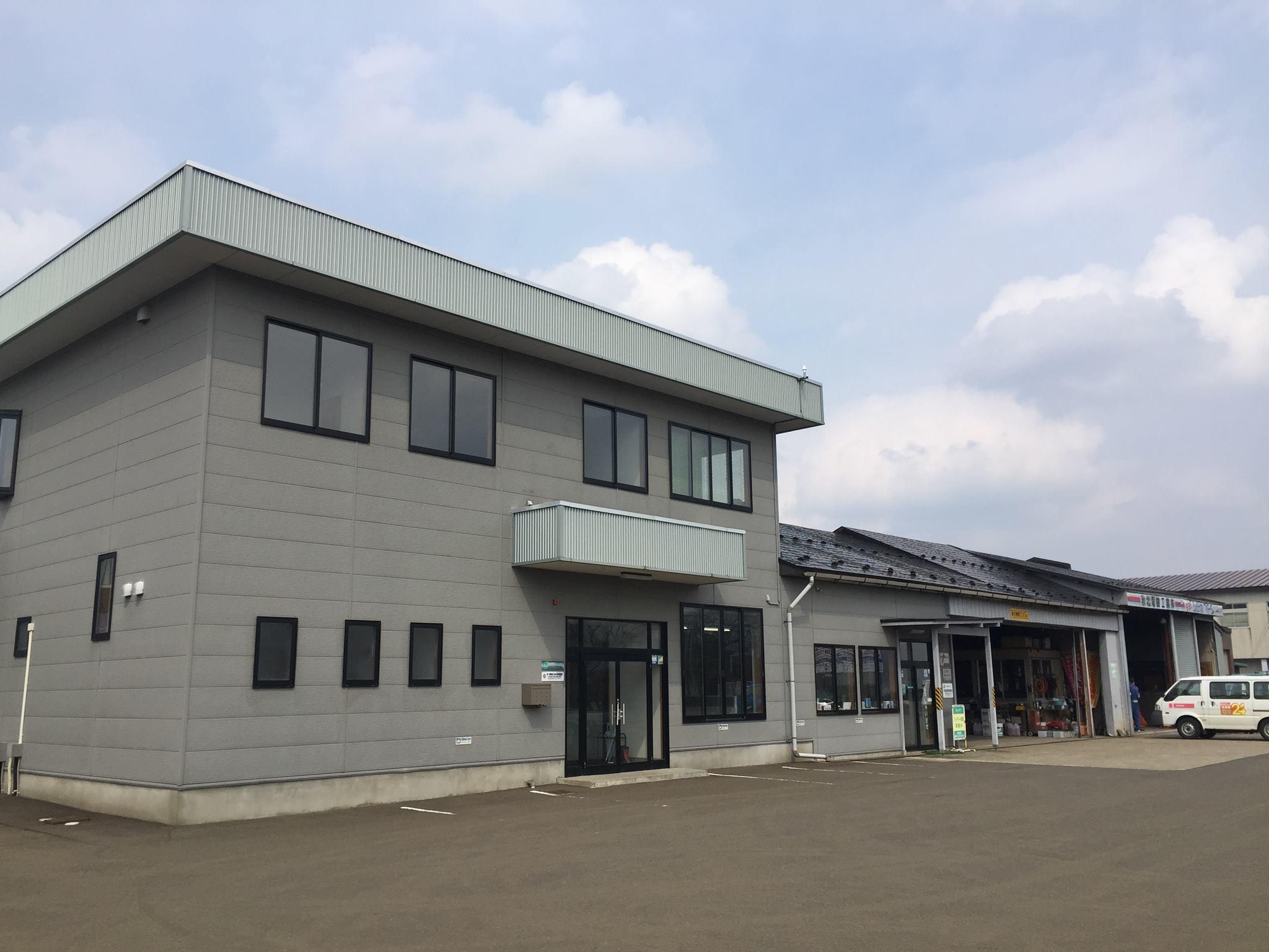 秋北電機工業 株式会社